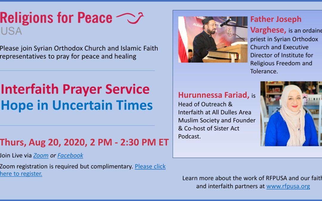August 20 – Interfaith Prayer Service: Hope in Uncertain Times